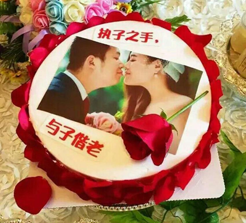 广宗鲜花-数码蛋糕-幸福港湾